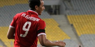 Amr Gamal