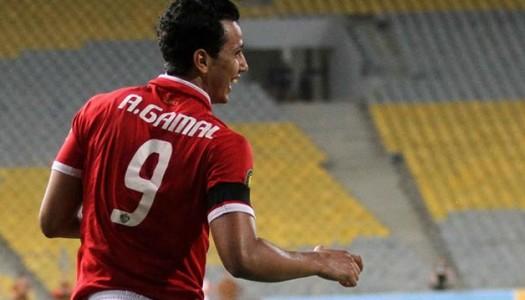 Bidvest Wits:  Amr Gamal prêté un an par Al Ahly