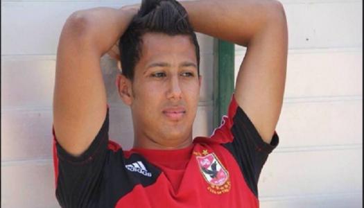 Bidvest Wits:  Amr Gamal en prêt avec option d'achat