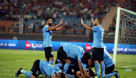 Coupe arabe: Al Faysali mate Al Ahly et va en finale
