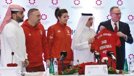 Sponsoring: le Bayern Munich «accepte» l'argent du Qatar