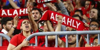 Fans du Ahly