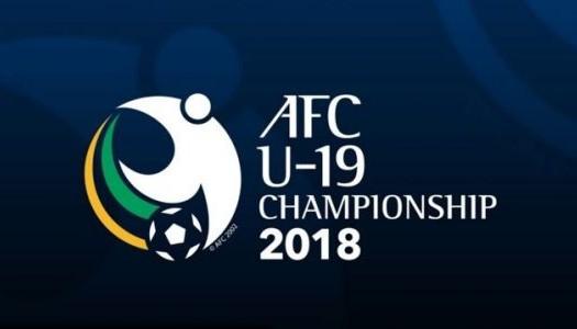 Asian Cup U19  : les 23 du Qatar sont connus