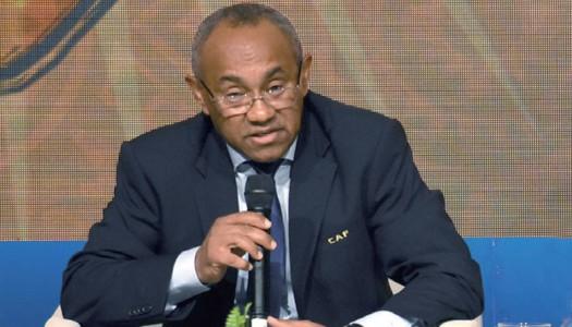 CAN 2023: Ahmad Ahmad rassure la Guinée, mais…