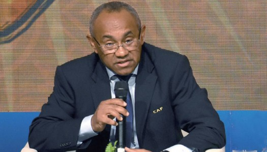 CAF: Ahmad milite pour l'application du droit international