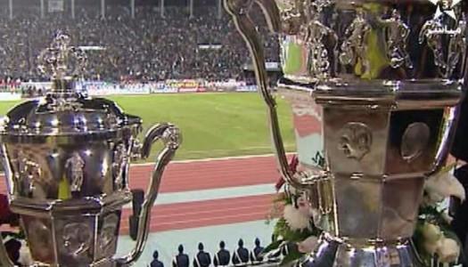 Coupe du Trône: Le Raja renoue avec les titres