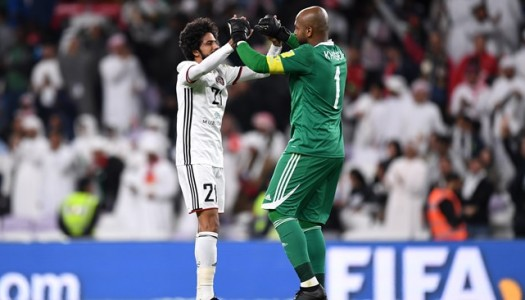 Mondial des clubs: Al Jazira au rendez-vous des quarts