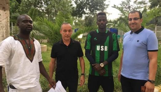 US Biskra :des joueurs mauritaniens séquestrés ?