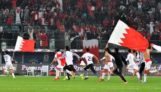 Coupe du Golfe : Bahrein  élimine le Qatar