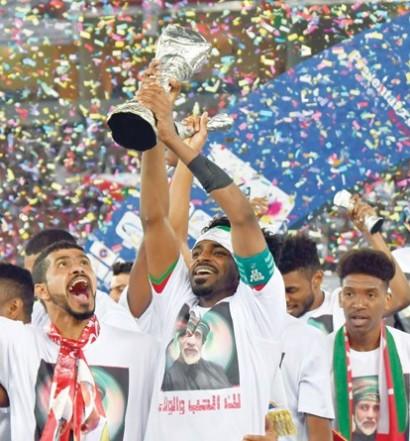 Deuxième titre pour Oman déjà champion en 2009 (photo afc. com)