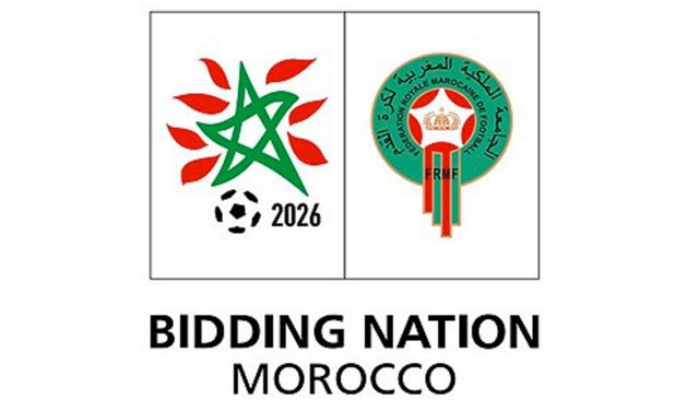Logo Maroc 2026