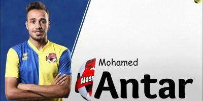 Mohamed Antar, de l'Assiouty au Zamalek