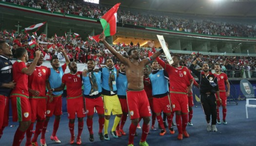 EAU-AFC-2019: Oman sans Ali Al Habsi