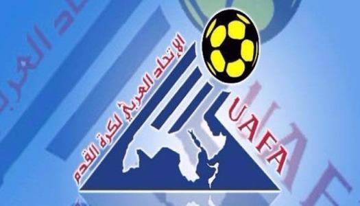 UAFA: La Ligue des champions  2018 sur invitation
