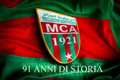 MC Alger: sorti  par son meilleur adversaire, l'USM Alger