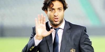 "Ahmed Hossam ""Mido """
