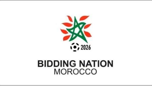 Maroc 2026:  Dernières nouvelles du dossier
