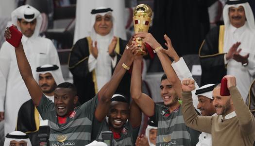 Emir Cup : Al Duhail, ogre insatiable