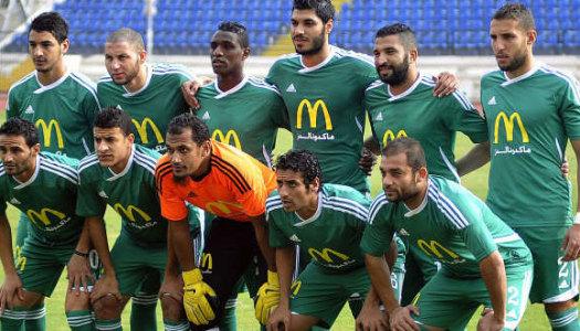 Coupe arabe 2018:  Ittihad Alexandrie sort le FUS Rabat