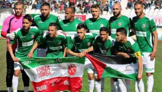 Coupe d'Algérie: USM Bel Abbès comme en 1991
