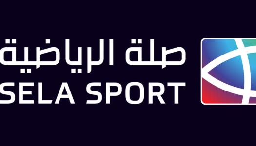 Marketing:  c'est le  jackpot pour Al Ahly