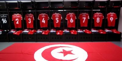 Tunisie Mondial 2018 (photoFifa.com )
