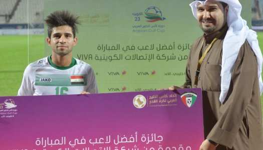 Qatar SC:  l'Irakien Hussein Ali débarque