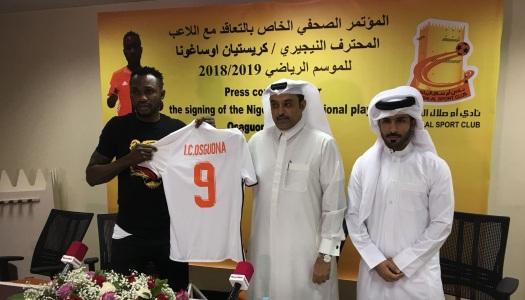 Umm Salal : contrat d'un an pour Osaguona