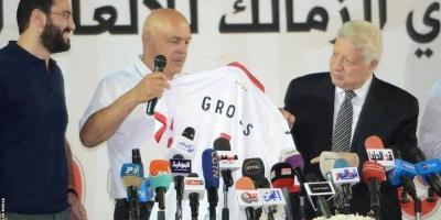 Christian Gross est sur le ban du Zamalek depuis sept mois. Tiendra-t-il une année pleine ?