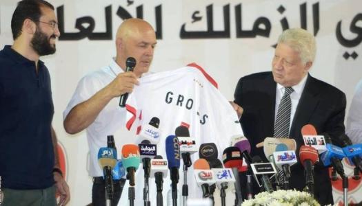 Zamalek: Gross veut renouer avec le titre national
