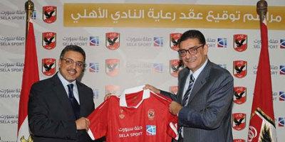 Sela-Sports- Al Ahly