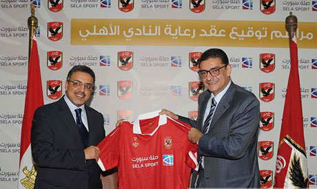 Sponsoring: Al Ahly – Sela Sport, c'est déjà fini !