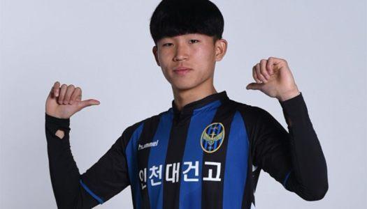 Al Sadd: le Sud-Coréen Jung Woo-young  arrive
