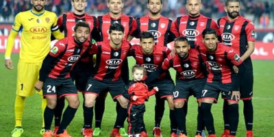 USM Alger (photo cafonline)