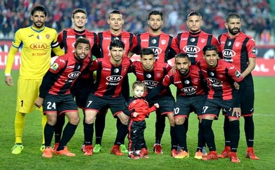 USM Alger  devra mater le Gor Mahia pour s'assurer une place dans le top 8 (photo cafonline)