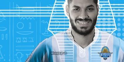 Arrivé cet été en provenance du  Ahly, Ali Gabr, buteur dimanche, est un des atouts du Pyramd FC