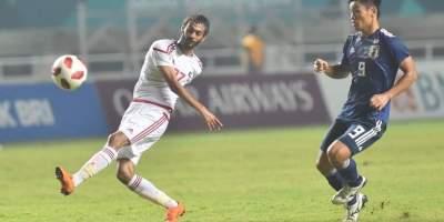 Asian Games : Japon - Emirats arabes unis (1-0)