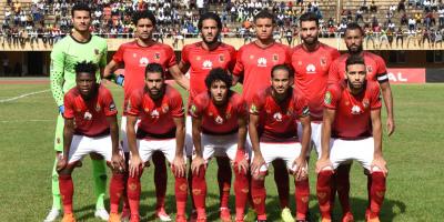 Al Ahly  2018 (photo cafonline.com)