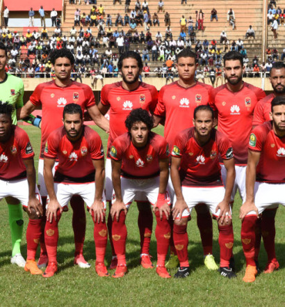 Al Ahly  2018 (photo cafonline.com)