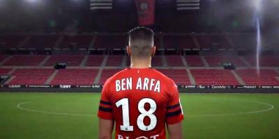 Hatem Ben Arfa, a signé deux ans à Rennes (photo stadederennes.com)