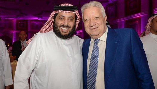 Coupe Arabe : 7,5 millions de dollars au vainqueur !