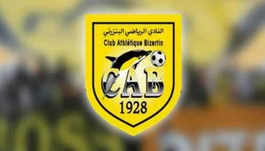 Tunisie (L1) : Le CA Bizertin ne lâche pas les rênes
