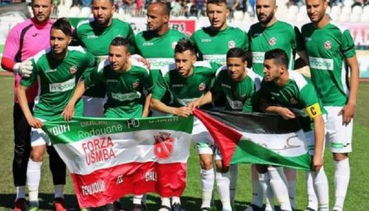 Coupes d'Afrique : Carton (presque) plein pour l'Algérie