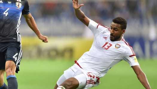 UAE :  Egypte et Bolivie pour préparer l'Asian Cup