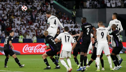 Al Ain: sa limite était le  Real Madrid