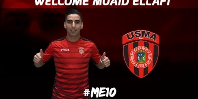 Muaïd Ellafi (photo usma.com)