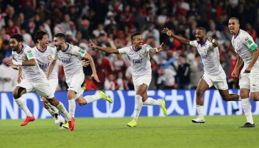 Mondial des Clubs: Al Ain a renversé River Plate