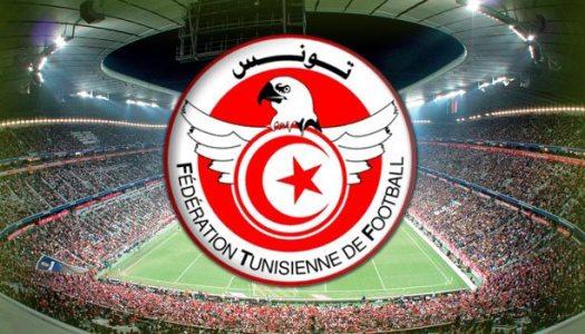 Tunisie:  La Ligue 1 ouverte a l'Afrique du Nord