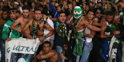 Ultras Raja Casablanca