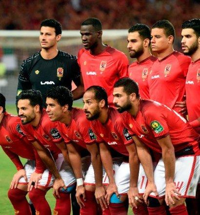Al Ahly - Vita Club (2-0)